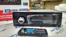 Stereo MP3 Player 4215