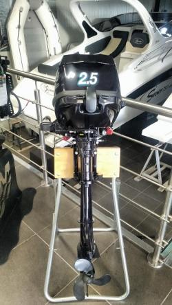 Tohatsu 2.5 hp gambo corto