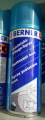 Spray protettivo inox